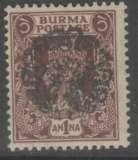 BURMA-JAP.OCC SGJ19b 1942 1a PURPLE-BROWN MTD MINT