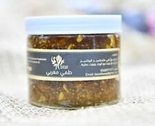 Moroccan Black Soap Oats with Hammam For Peeling Olive Oil For Skin Beauty 250 G
