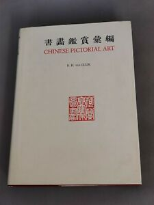 RARE LIVRE Chinese Pictorial Art Gulik, Robert H. Van  / ENGLISH BOOK / BON ETAT