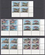 Ethiopia: 1978 Fish - Series II, Marginal blocks of four, MNH
