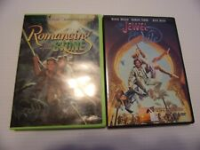 NEW--JEWEL OF THE NILE/ ROMANCING THE STONE    DVD LOT OF 2 BOTH NEW