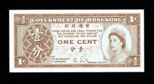 HONG KONG, 1¢, 1961, UNC/CRISP, QUEEN ELIZABETH, HK001-9