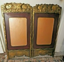 Vintage Oriental Carved Wood Folding Fire Screen Window Privacy Table Divider