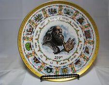 Porcelain Platter The Twelve Tribes of Israel Laszlo Ispanky Goebel Germany 1978