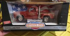 ERTL 1/18 1978 Dodge Lil Red Express Pickup Truck 7385 SEALED American Muscle 78