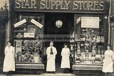 rp01938 - Star Supply Stores , location unknown - photo 6x4