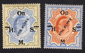 1925 India Official KEV One Rupee MNH Overprints
