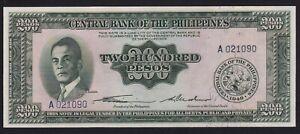 Philippines 1949 ENGLISH series 200 pesos Quirino/Cuaderno Unc