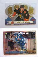 1995-96 Collector's Choice #221 Kamensky Valeri PLATINUM player's club  nordique