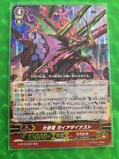 Vanguard Japanese G-BT10/007 RRR Great Emperor Dragon, Gaia Dynast