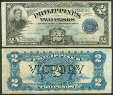 ND (1944) US Philippines 2 Pesos Victory Osmena-Hernandez Banknote P-95a