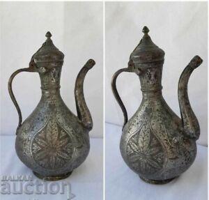 RARE Antique Ottoman Persian Arabic Copper Pot with ornaments from 17th-century