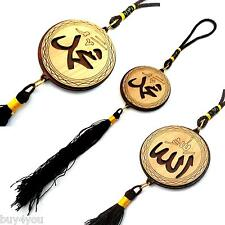ALLAH / Mohamed auto pendentif Islamique décoration Allah Mohammad