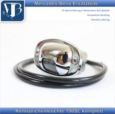Mercedes-Benz W121 190SL Kennzeichenleuchte komplett im Horn Stoßstange