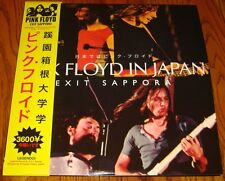 "PINK FLOYD EXIT SAPPORO JAPAN  DOUBLE LP WHITE COLORED VINYL 12"" 33 RPM ROCK OBI"