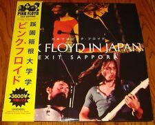 "PINK FLOYD EXIT SAPPORO JAPAN  DOUBLE LP WHITE COLORED VINYL 12"" 33 RPM ROCK OBI"