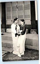 Korea Korean Geisha Keisaing Beautiful Dancing Girl Chosen Vintage Postcard D04