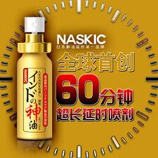 JAPAN NASKIC male delay spray Indian god oil premature prolong ejaculation 10ml