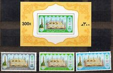 SAUDI ARABIA/1987/MNH/SC#1066-68 /RESTORATION & EXPANSION OF THE PROPHET MOSQUE