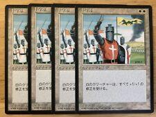 Crusade Japanese FBB 4th Edition mtg NM- x4