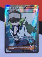 Pokemon TCG N 101/101 Full Art Noble Victories Supporter Card NM/M
