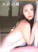 abuki Haruna Photo Book YABUKI WIND From Japan