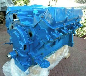 FORD THUNDERBIRD FE 428 FE428 7.0 LTR 7 LTR ENGINE LONG BLOCK 1966 66 OEM