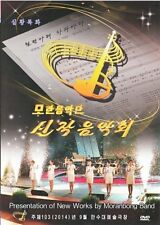 rare DVD MORANBONG BAND PRESENTATION OF NEW WORKS North Korea communism DPRK