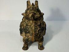 Chinese Shang Dynasty style antique bronze or iron owl form wine cup & cover 6.5