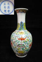 """Perfect! Old Chinese """"DouCai"""" Hand Painting Porcelain Vase Marked """"YongZheng"""""""