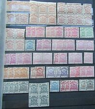 NORTH BORNEO - MINT STUDY COLLECTION OF 19th CENTURY ISSUES -