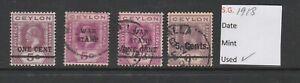CEYLON 1918  KGV  OVERPRINTS