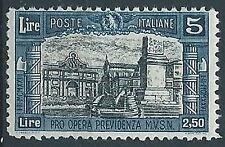 1926 REGNO MILIZIA 5 LIRE MNH ** - T256-2
