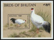 Bhutan 1989 - Mi-Nr. Block 221 ** - MNH - Vögel / Birds