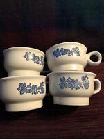 Vintage Pfaltzgraff Yorktowne Soup Stoneware Coffee Tea Cups Set of 4