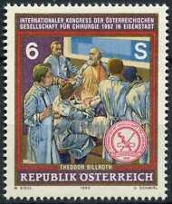 Austria 1992 SG#2303 Surgery MNH #E9917