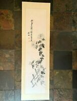 """Vintage Chinese Watercolor Painting Scroll Paper with Pattern Border 56"""" x 17"""""""