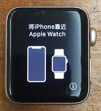 Good Apple Watch Series 3 - (38mm, Rose Gold, Aluminum Case) GPS + LTE