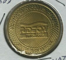 Rockville Maryland MD Montgomery County Transit Transportation Token