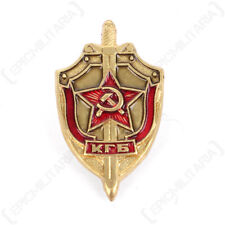 Russian KGB Badge - Small - Pinback Pin Insignia Hammer Sickle Red Star New