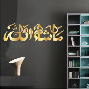 Mashallah Islamic Wall Art Sticker Arabic Calligraphy Decals Home Decoration M6