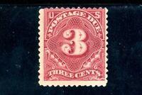 USAstamps Unused FVF US 1910 Postage Due Scott J47 OG MNH Rare Small Tear