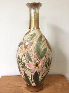 """Vtg Style Gold Crackle Hollywood Regency Crane Lacquer Floral Floor Vase 18"""""""