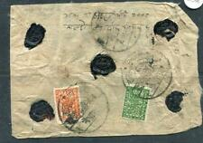 Nepal 1929  Registered Commercial Cover with wax seal SKU 752
