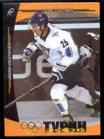 2005 Jere Lehtinen Turin Olympics  Card 500 Made Rare