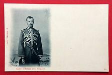 AK ADEL RUSSLAND um 1900 Kaiser Nikolaus von Russland  ( 13465