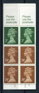 S3217a) UK Great Britain 1991 MNH 24px4+2px2 Punch Booklet