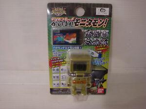 Figurine Robot Digimon Cross Wards Ganbare Monster - bandai 2010 - Mint