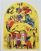 "Marc Chagall ""Jerusalem Windows"" (Levi) Original Lithograph 1983"