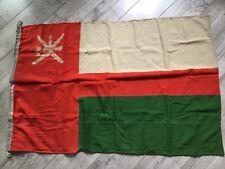 Rare !!!! Oman USSR Flag Fleet Original Wool Soviet